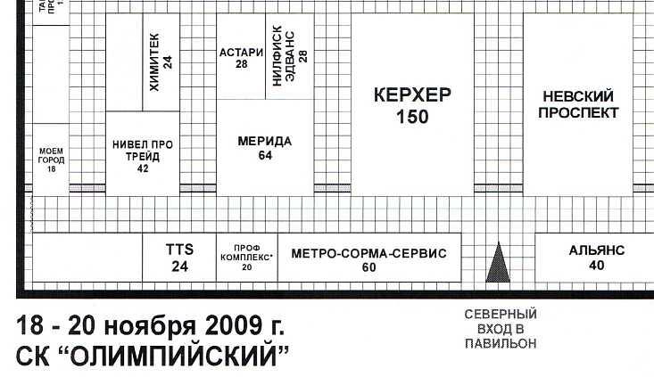http://moemgorod.com/images/scheme.jpg