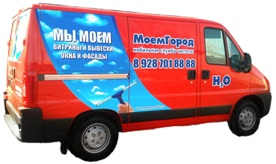 http://moemgorod.com/products_pictures/IMG_810_3_12001_1.jpg